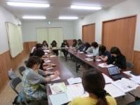 17職員会議