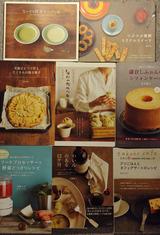 10料理本
