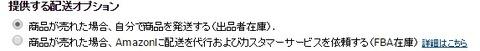 SnapCrab_NoName_2015-12-8_7-45-10_No-00