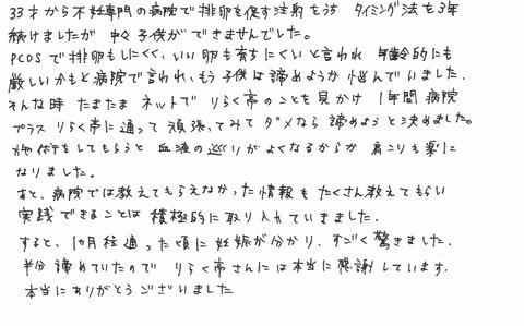 matui_000002