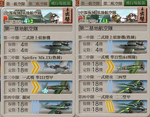 6_5_kokutai_shitaroot