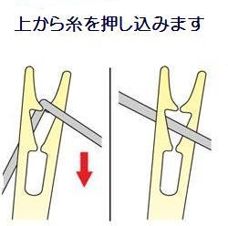「糸通し 楽 針」の画像検索結果
