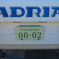 naoshima18