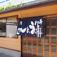 naoshima10