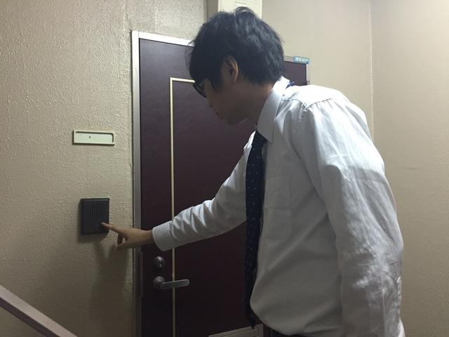 2はじまり、柴田家訪問_7127