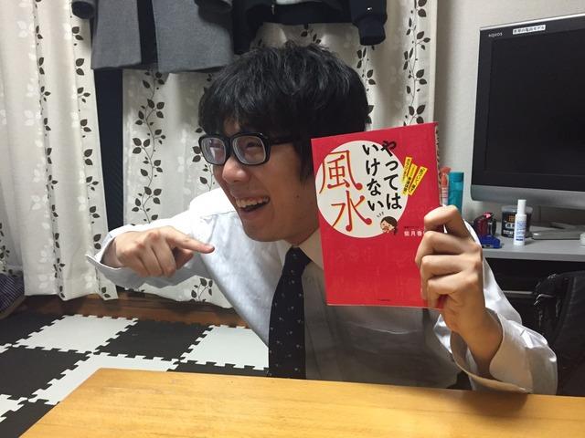 柴田への企画説明_2819