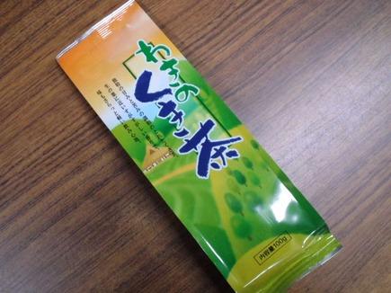 くき茶100