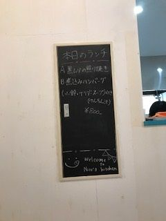 nikozu1