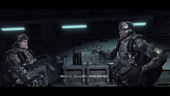 Crysis 2011-09-04 18-43-01-91