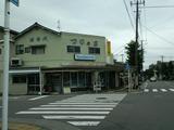 須賀港釣具屋