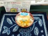 コープ厚木戸室店料理レシピ