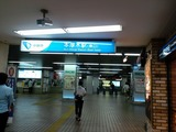 本厚木駅東口