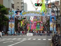 tanabata2011 (1)