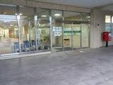 湘南厚木病院入口