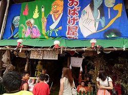 tanabata2011 (24)