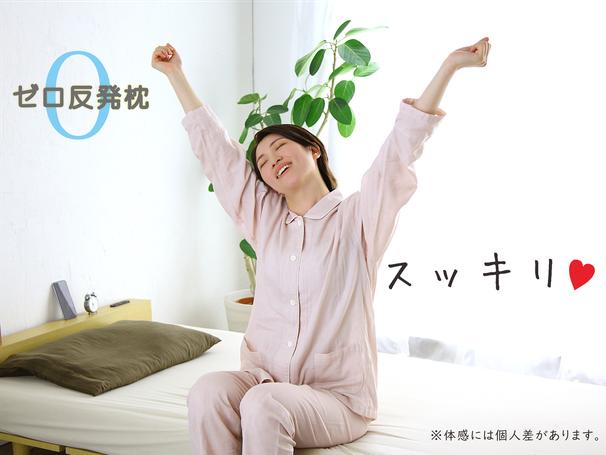 image (4) - コピー
