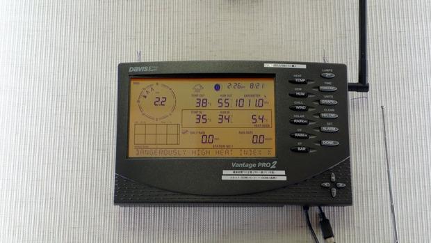 DSC09834
