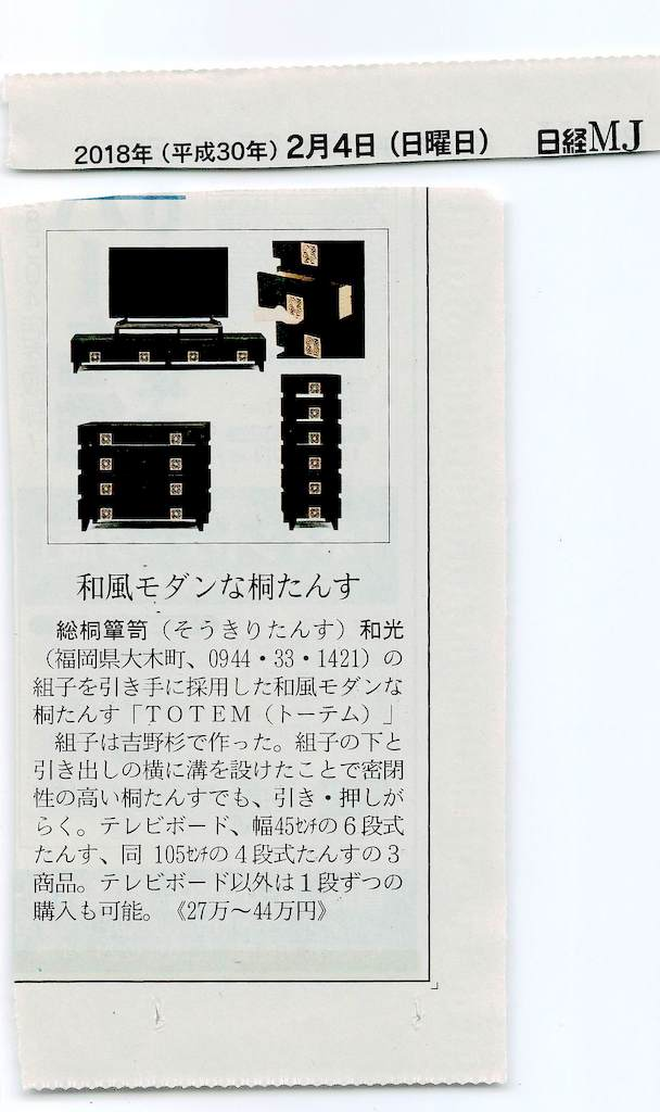Scan-09