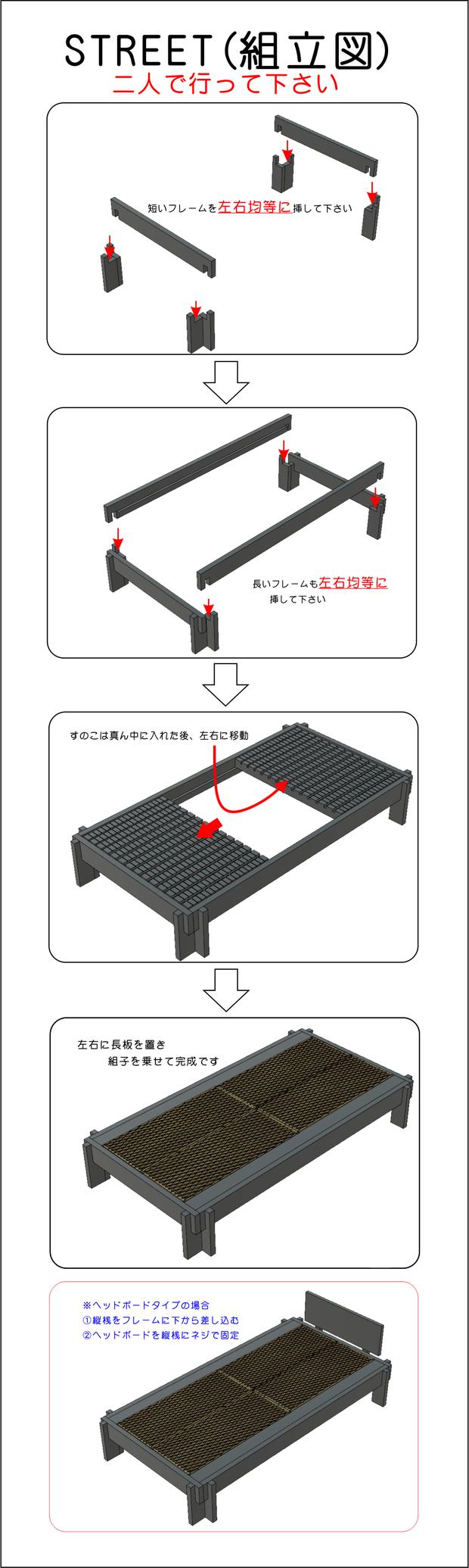 組立図−HP-2