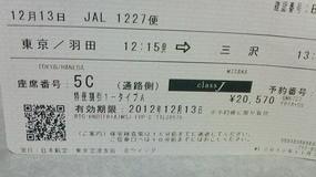 10d418b0.jpg
