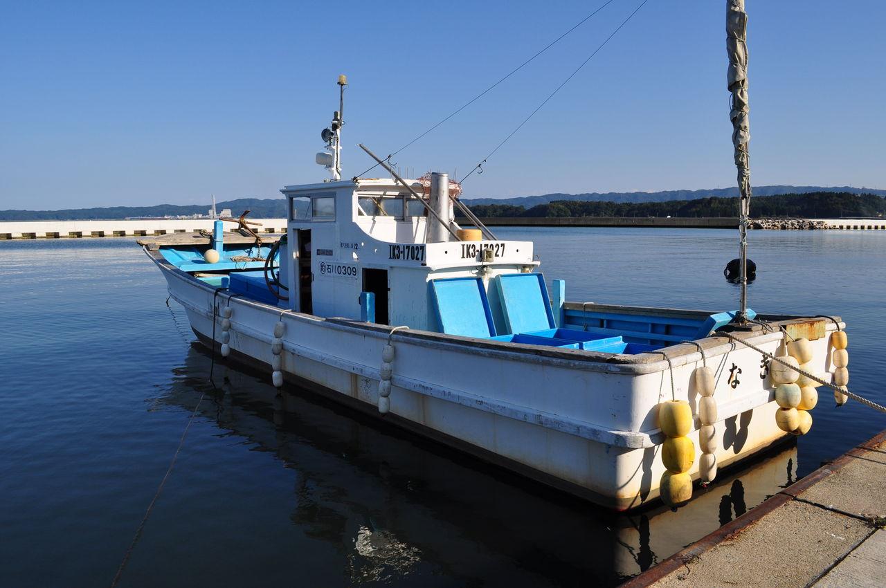 わくたまくん~五目釣り体験tags[石川県]