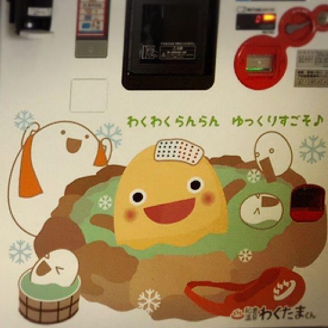 わくたまくん~コカ・コーラ×わくたまくん自動販売機tags[石川県]