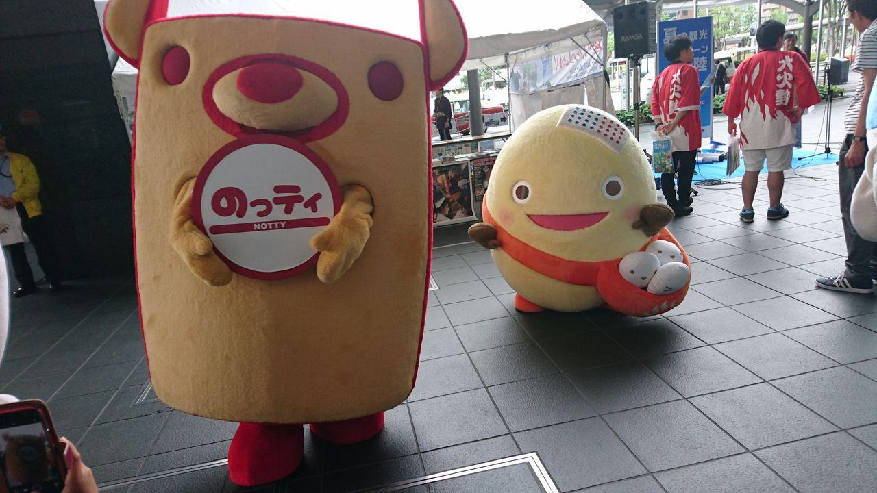わくたまくん~京都へ行ってきマシタ(*´∀`*)tags[石川県]