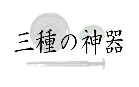 freefont_logo_seitenkaisho-4
