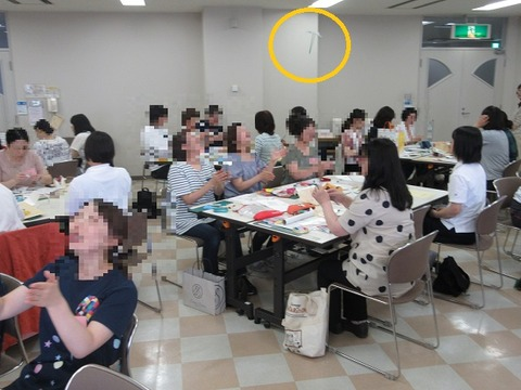 IMG_6872②