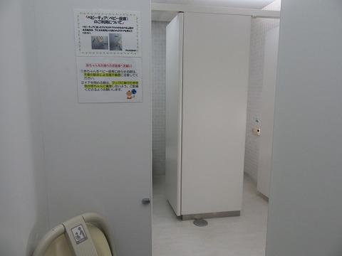 IMG_7268②