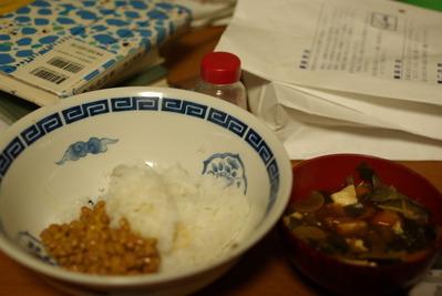 納豆御飯に味噌汁