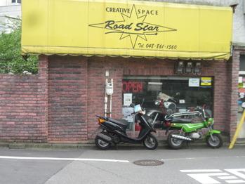 鹿手袋の店舗