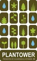 plantower ロゴ