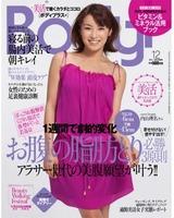 magazine-1042-main