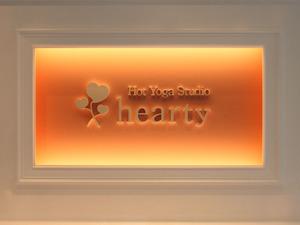 hearty2990