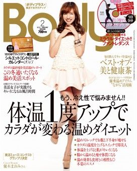 magazine-2115-main