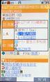 20100110-CIMG0255ナブコ〜ローソン