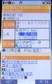 20100110-CIMG0256ローソン〜名張