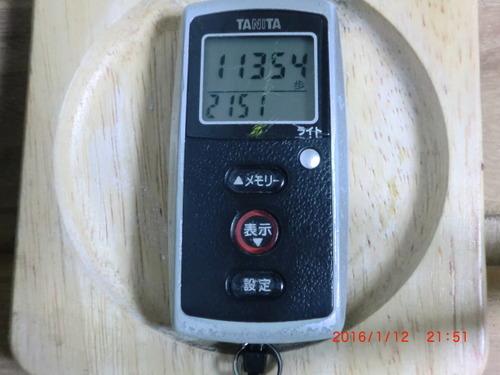 CIMG1902