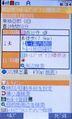 20100110-CIMG0253長谷寺〜ナブコ
