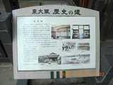 3/29-長瀬キネマ