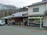 20100110-CIMG0258長谷寺駅