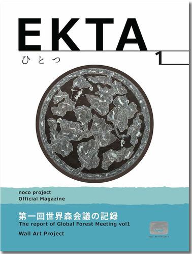 EKTA_hyousi_shadow