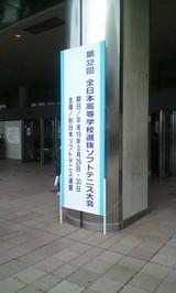 a8b8730a.jpg
