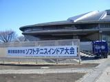 東京高校インドア