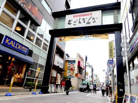 戸越銀座商店街1