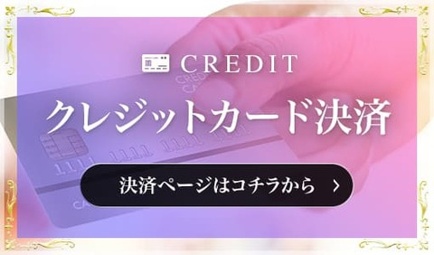 bnr_credit