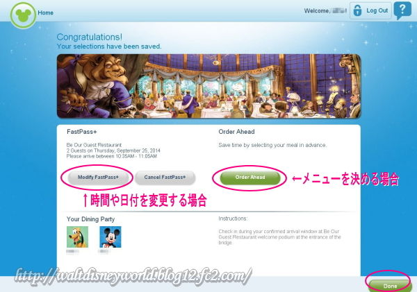 viewconfirmation-a.jpg