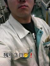 050206_1909~01_001.jpg
