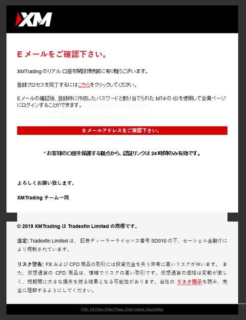 2019-07-20_01h58_32
